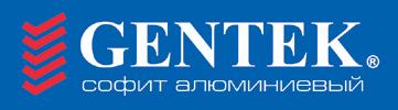 gentek-logo