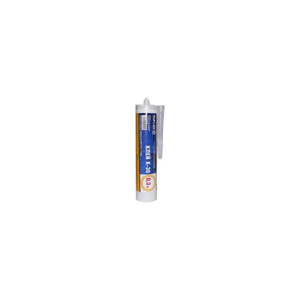 Герметизирующий битумный клей К-36 /300мл/